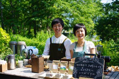 人やモノと共に表現するコーヒー