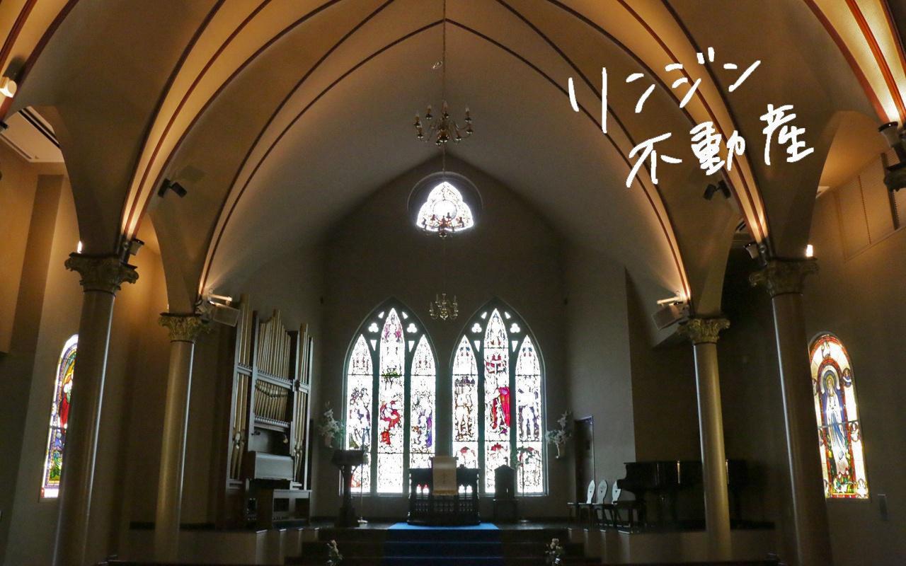 [メリークリスマス物件]住宅街のランドマーク的教会|西八王子