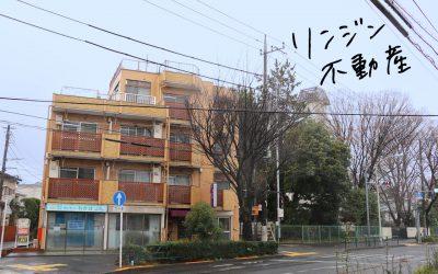 [インスタントBAR物件]あえて挑む!ラーメン街道でカップ麺酒場|武蔵小金井