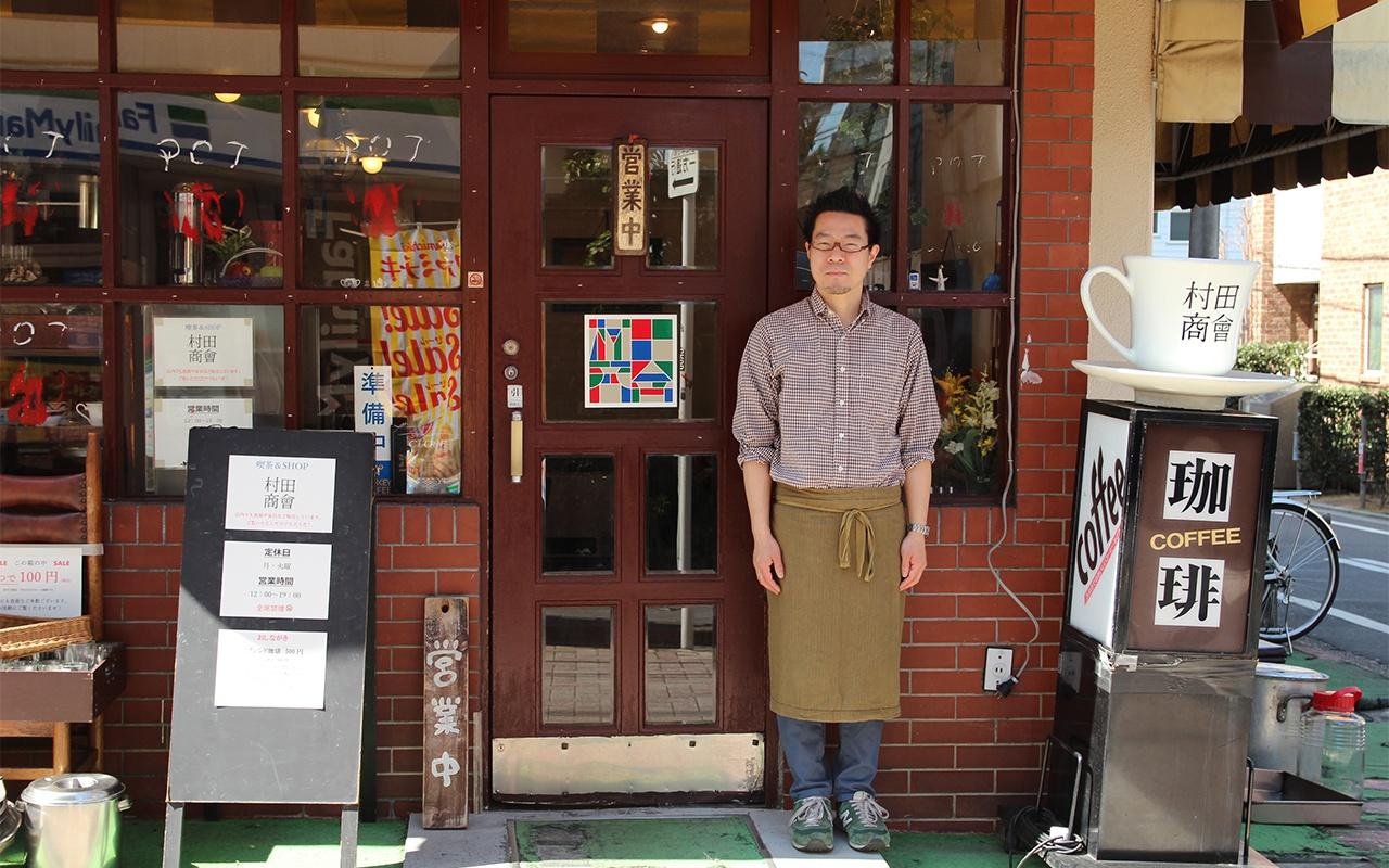 閉店する喫茶店の文化を紡ぐ