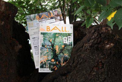 BALL.創刊&記念展23日から