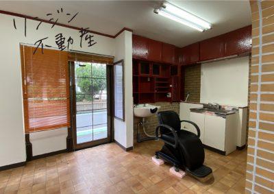 [サロン物件]レンガとアーチの居抜き美容室|国立
