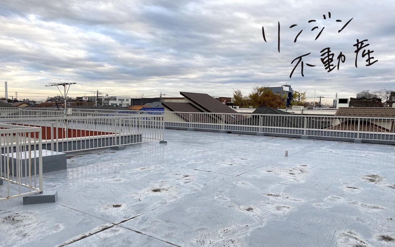 広い屋上と中庭つき、西荻窪の寮|西荻窪