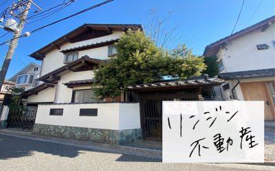 和と洋が溶け合う木漏れ日の家|武蔵境