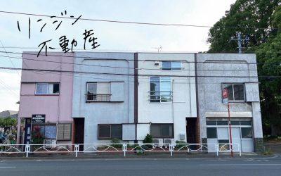 昭和レトロなテラスハウスをDIY|谷保