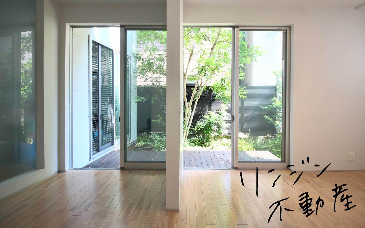 緑が広がる建築家のオフィス|荻窪