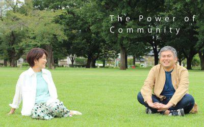 【VOL.2】公園のポテンシャルを町に広げる